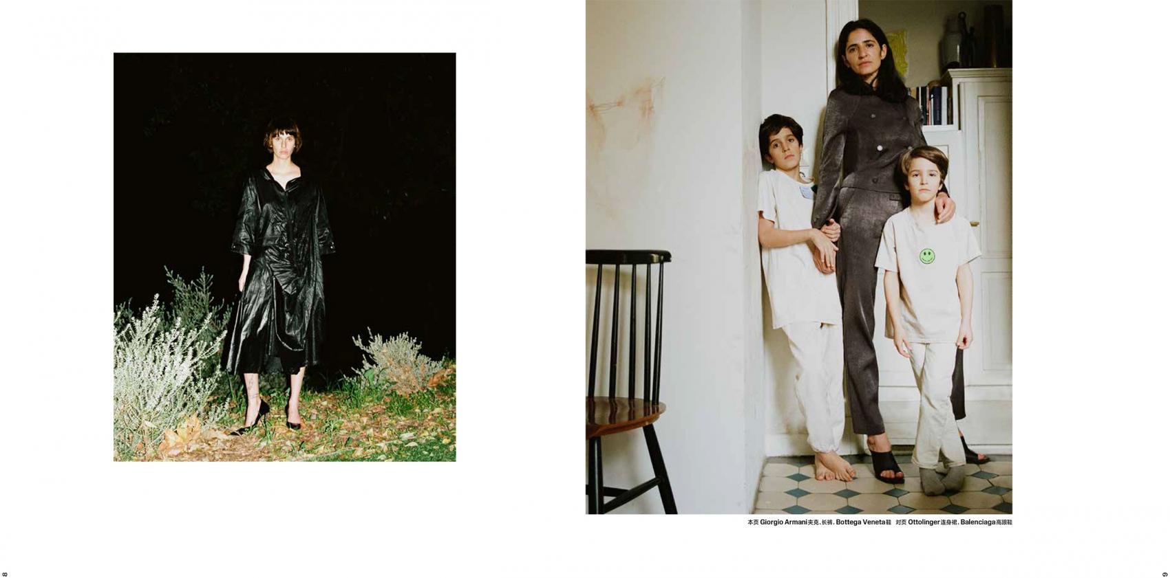 Christian Stemmler_Davit Giorgadze_T Magazine China_4