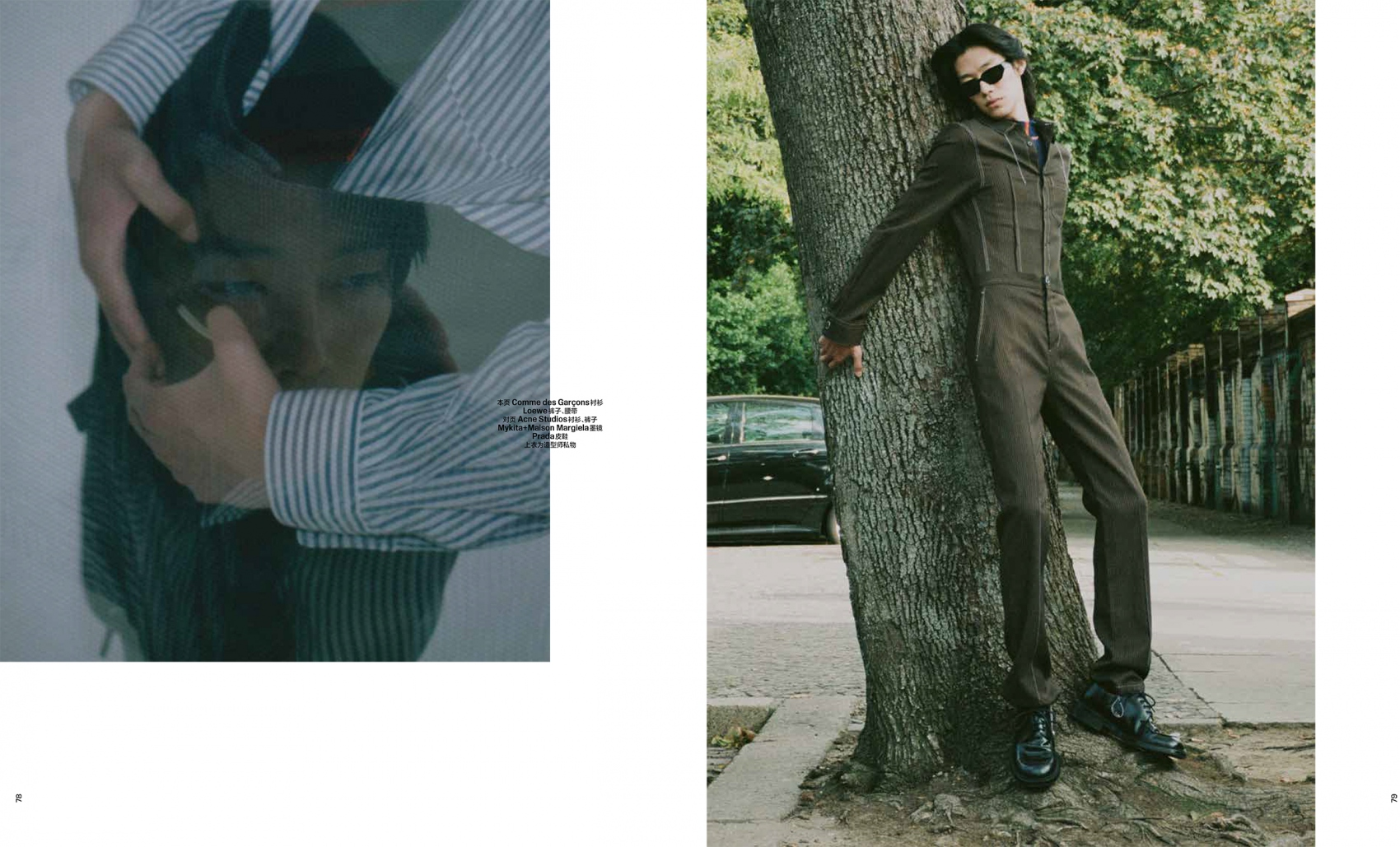 Christian Stemmler_Davit Giorgadze_T Magazine China_5