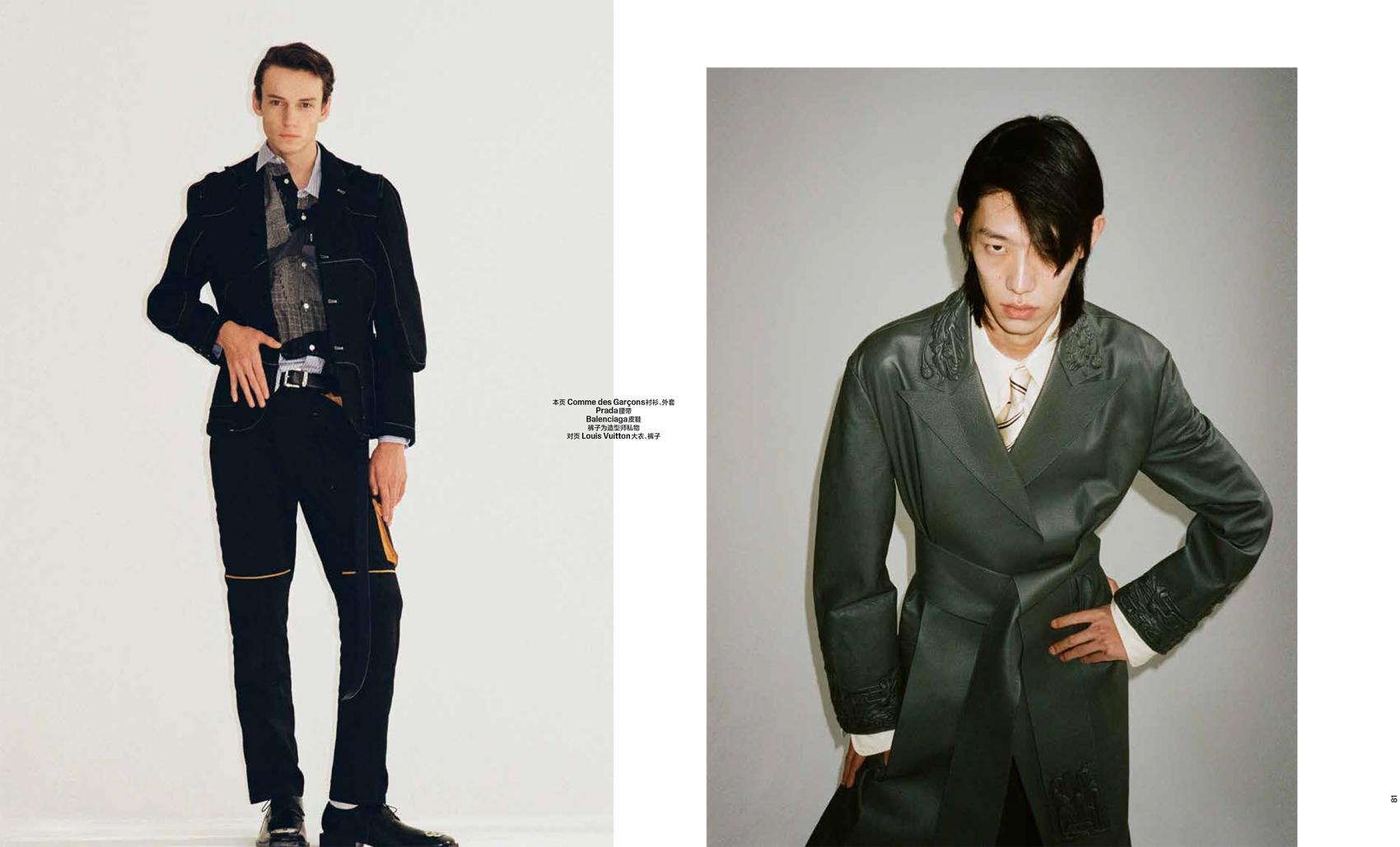 Christian Stemmler_Davit Giorgadze_T Magazine China_6